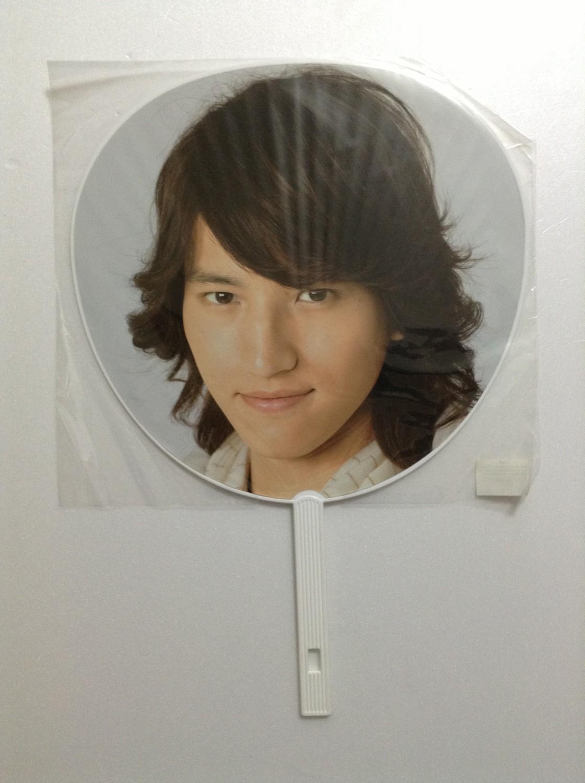 KAT-TUN Taguchi Junnosuke Countdown 2006-2007 Uchiwa