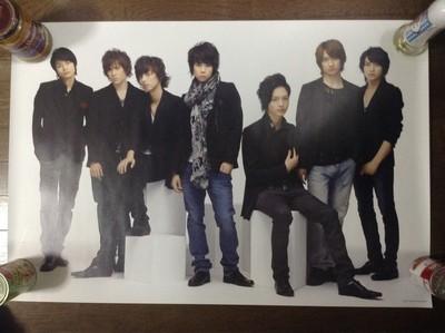 Kis-My-Ft2 Kis-My-Mint Group Poster