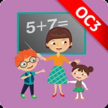 ОС3. Матемашка. Задания 0-4
