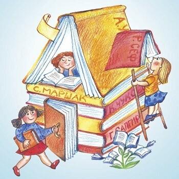 Мы – читатели. Учебник. 1 класс