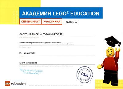 Знакомство с решением BRICQ MOTION СТАРТ (сертификат LEGO)