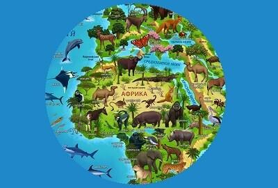 Изучение географической номенклатуры в дистанционном формате