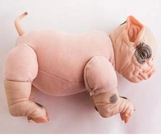 "15"" Body for Sitting (Sleeping) Piglet, Petal - USA - #8830"