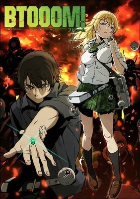 BTOOOM! DVD VOL.1