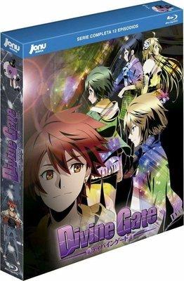 Divine Gate (Blu-Ray)