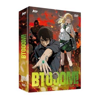 Btooom! (DVD)