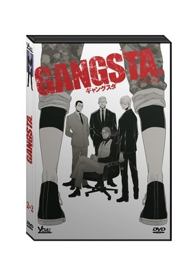 GANGSTA DVD VOL.2