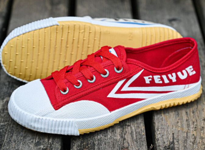 197 Limited Editions Red