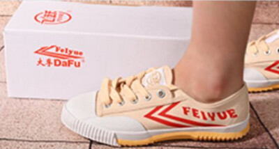195 Limited Editions Beige