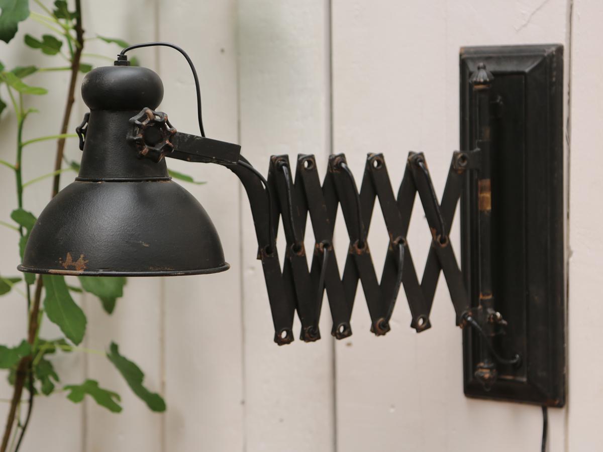 Lampe für die Wand, antique schwarz, l 45 - 105 cm justierbar