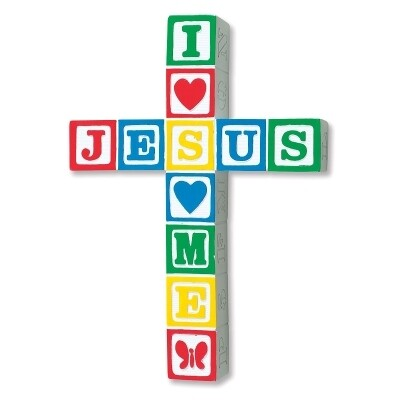 JESUS LOVES ME WALL CROSS PRIMARY COLORS