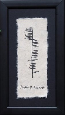 Ogham Plaque - Blessing - Beannacht