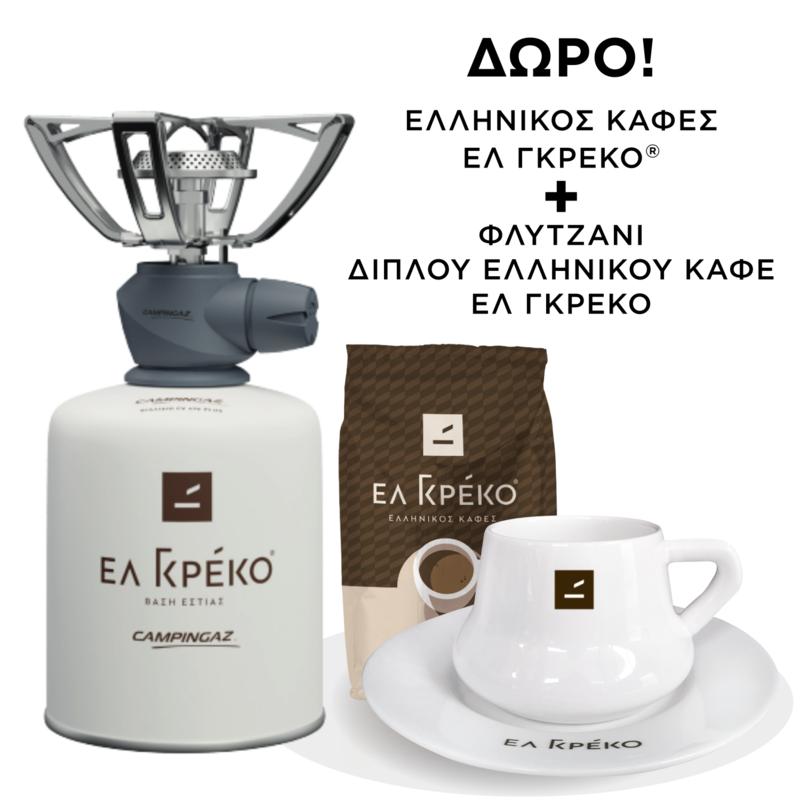 Ελ Γκρέκο® Primal - Promo Pack