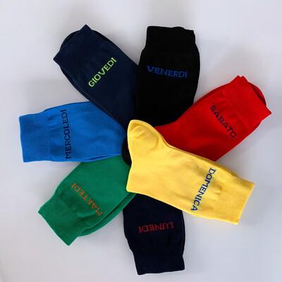 Rainbow 7pack - Man Socks