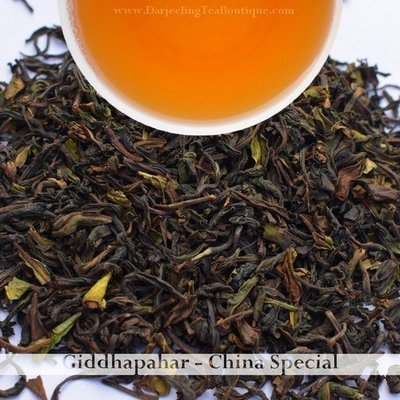 FLAVOURFUL GIDDHAPAHAR SPECIAL  - Darjeeling Autumn Flush Tea  (100gm / 3.5oz)