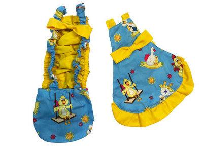 Dress & Diaper 2 Pc Set
