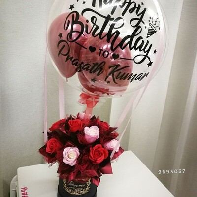 BalloonJB |Flower Hot Air |Balloon Personalized