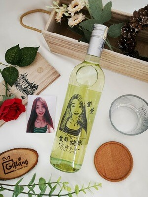 Personalize Engraved | Fruit Flavor Wine | with wooden box