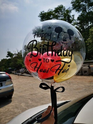 BalloonJB | Balloon Stick Personalized