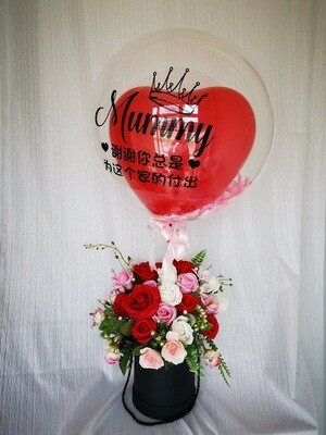 BalloonJB |Soap Flower Hot Air |Balloon Personalized