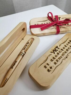 Wooden Pen & Box | Personalize Gift