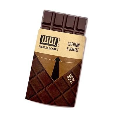 Шоколадский Шоколад горький 85%