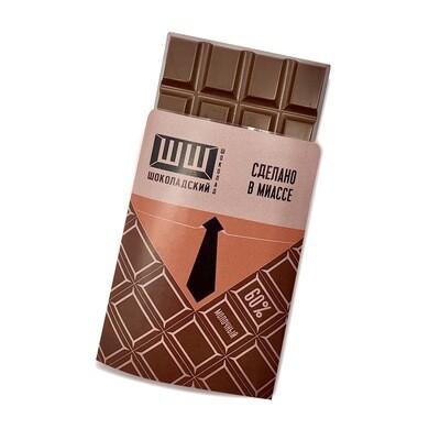 Шоколадский Шоколад молочный 60%