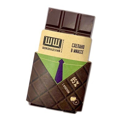 Шоколадский Шоколад с фундуком горький 85%