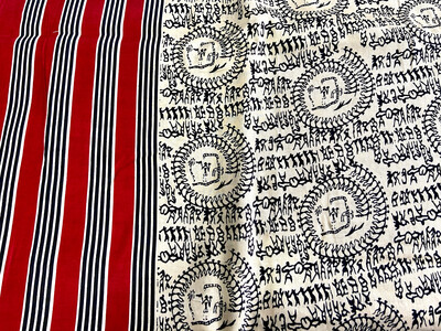Beige Black Warli Print Glace Cotton Fabric - 44 Inches Wide - Sold By Half Meter