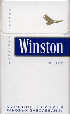 СИГАРЕТЫ 'WINSTON BLUE'