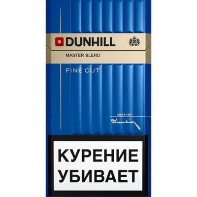 СИГАРЕТЫ 'DUNHILL FINE CUT MASTER BLEND BLUE'