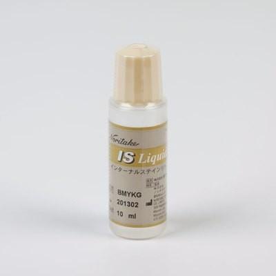 IS Liquid 10ml