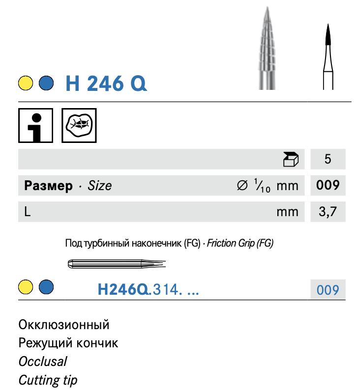 KOMET - Freze extraduri (H246Q)