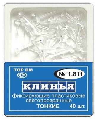Pene interdentare din plastic transparente