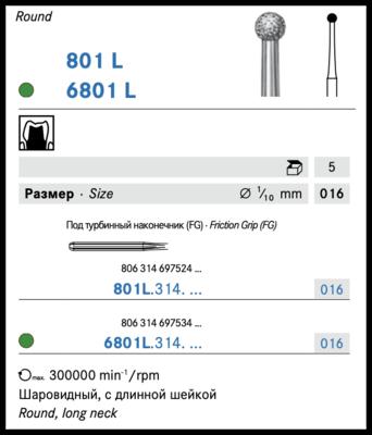 Freza diamantata 6801L / 314 FG