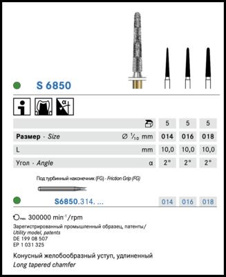 Freza diamantata 6850 / 314 FG