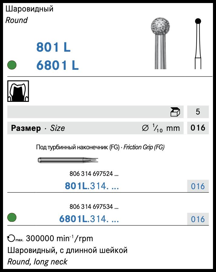 Freza diamantata 6801L / 316 FGXL (picior lung)