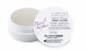 Pearl Surface 20g
