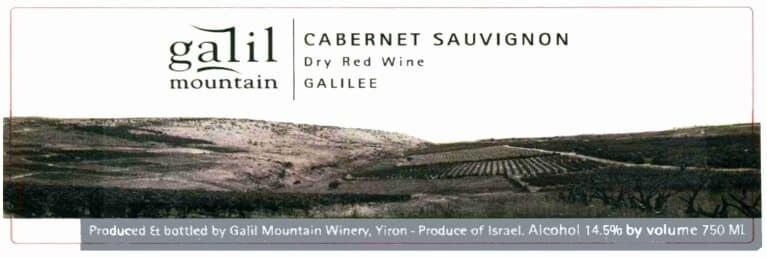 Galil Mountain Cabernet Sauvignon 2017