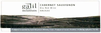Galil Mountain Cabernet Sauvignon 2017
