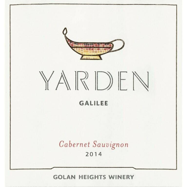Golan Heights Yarden Cabernet Sauvignon 2014