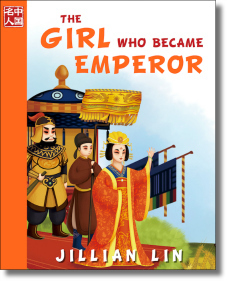 The Girl Who Became Emperor