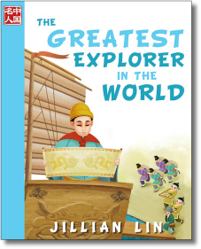 The Greatest Explorer In The World