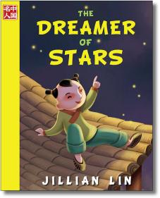 The Dreamer Of Stars