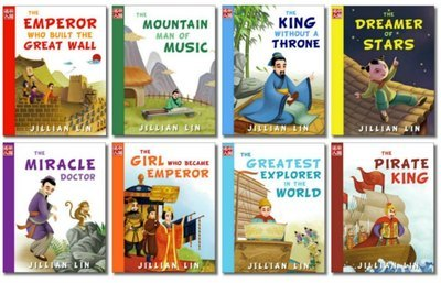Set: 8 books from the 'Once Upon A Time In China' series
