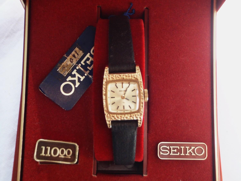 Mid-Century Seiko NOS Ladies Watch Florentine Stippled in Case