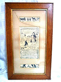 Golf Advertising Caricature Illustration Eltham Golf Club Greater London 1890