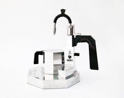 HOLD DO NOT BUY Boxed Italian Stove Top Espresso Cappuccino Latte Maker and Milk Steamer - Bialetti Termocrem