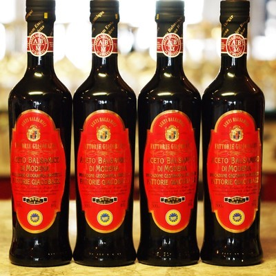 Fattorie Giacobazzi'Matured Balsamic Vinegar of Modena-4 Leaves