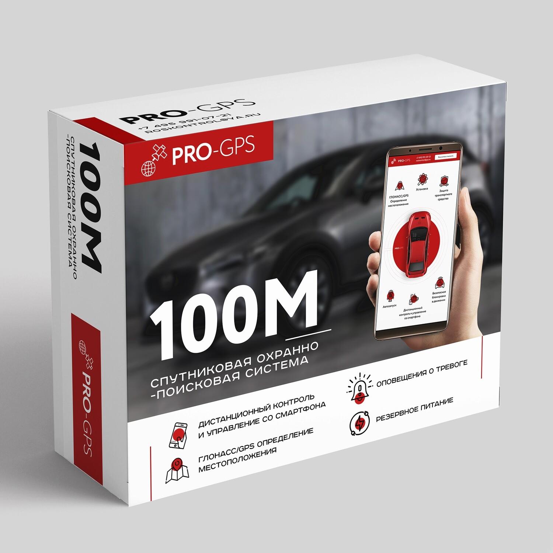 Автосигнализация 100M